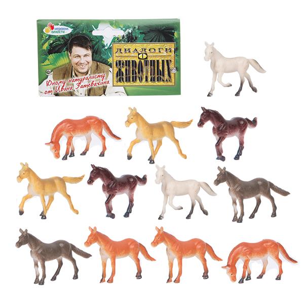 Набор из 12 лошадей, 5 см.Лошади (Horse)<br>Набор из 12 лошадей, 5 см.<br>