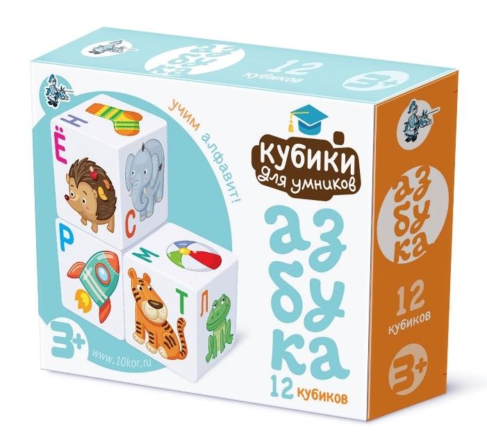 Набор пластиковых кубиков - Учим алфавит, 12 штукКубики<br>Набор пластиковых кубиков - Учим алфавит, 12 штук<br>