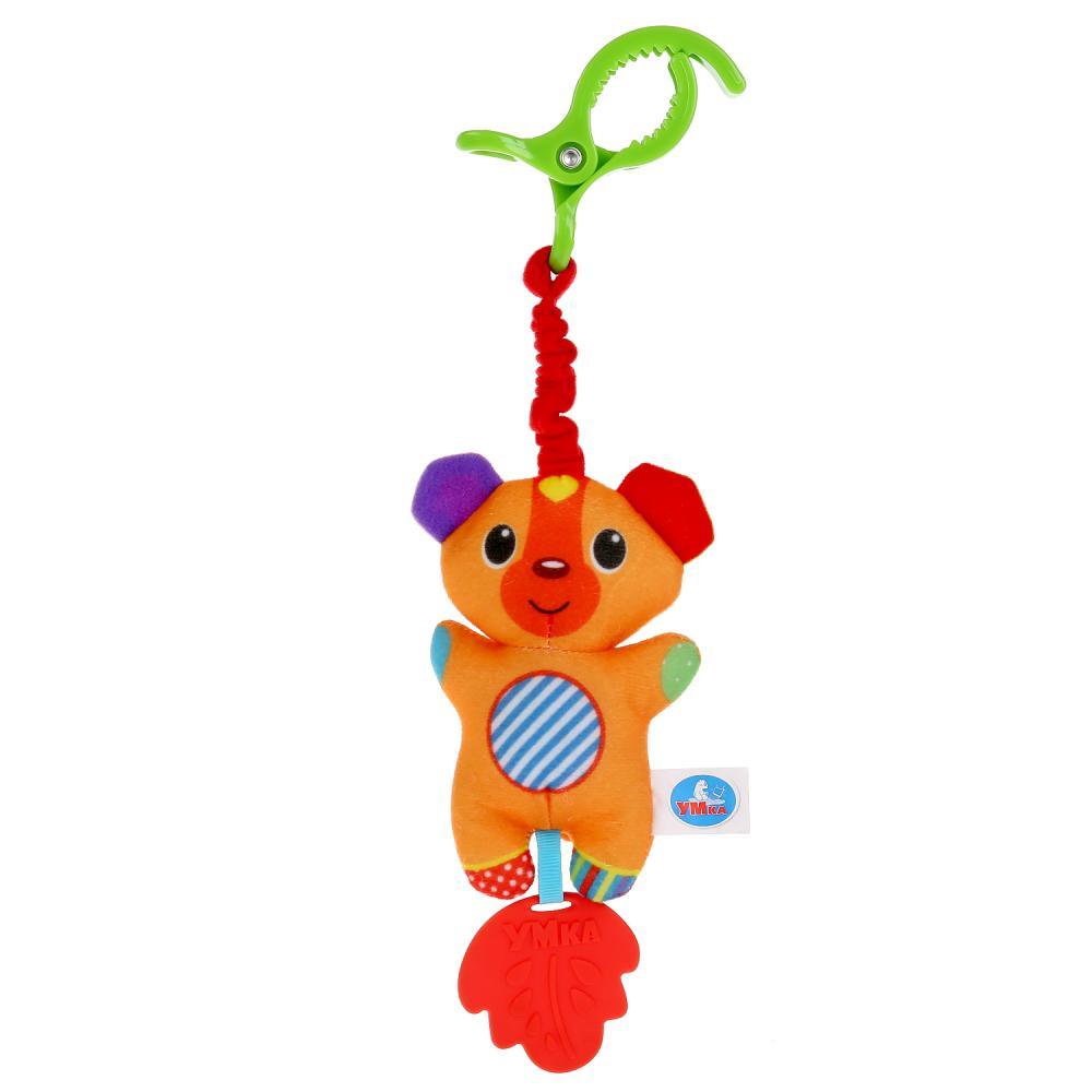 Текстильная игрушка-подвеска с клипсой - Мишка