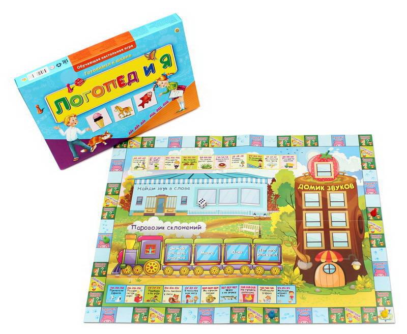 Купить Настольная игра Готовимся к школе - Логопед и Я, Рыжий Кот
