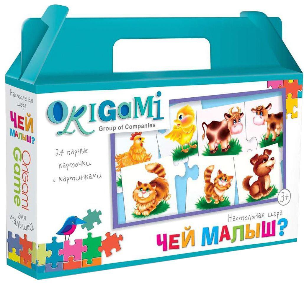 Игра настольная - Чей малыш?, в чемоданчикеРазвивающие<br>Игра настольная - Чей малыш?, в чемоданчике<br>