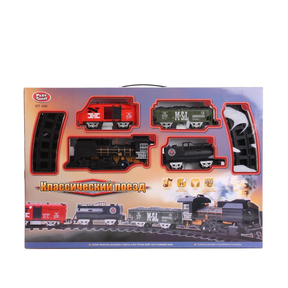 Купить Железная дорога на батарейках, с дымом, светом и звуком, длина 212 см., Play Smart