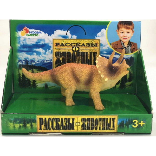 Купить Игрушка из пластизоля серия Динозавр – Трицератопс, 11, 5 х 4 х 5, 5 см, Играем вместе