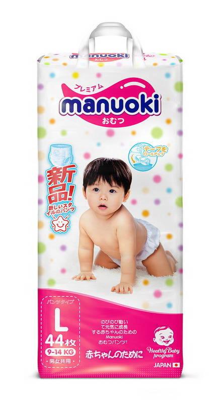 Купить Трусики-подгузники Manuoki, размер L, 9-14 кг, 44 штуки