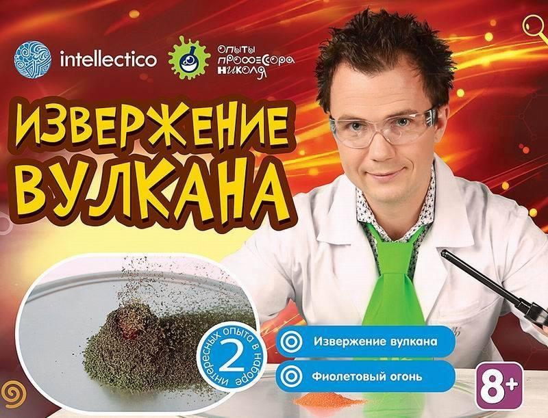 Набор химика «Извержение вулкана» , 2 опытаЮный химик<br>Набор химика «Извержение вулкана» , 2 опыта<br>