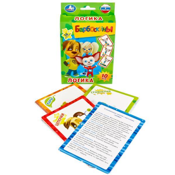 Купить Развивающие карточки Барбоскины - Логика, 36 карточек, Умка