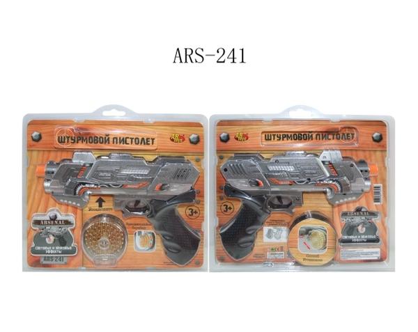 Штурмовой электромеханический пистолет, свет и звукАвтоматы, пистолеты, бластеры<br>Штурмовой электромеханический пистолет, свет и звук<br>