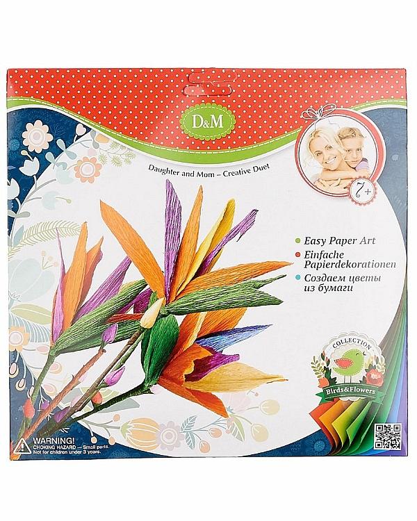 Набор для создания цветов «Стрелиция»Разные поделки из бумаги<br>Набор для создания цветов «Стрелиция»<br>