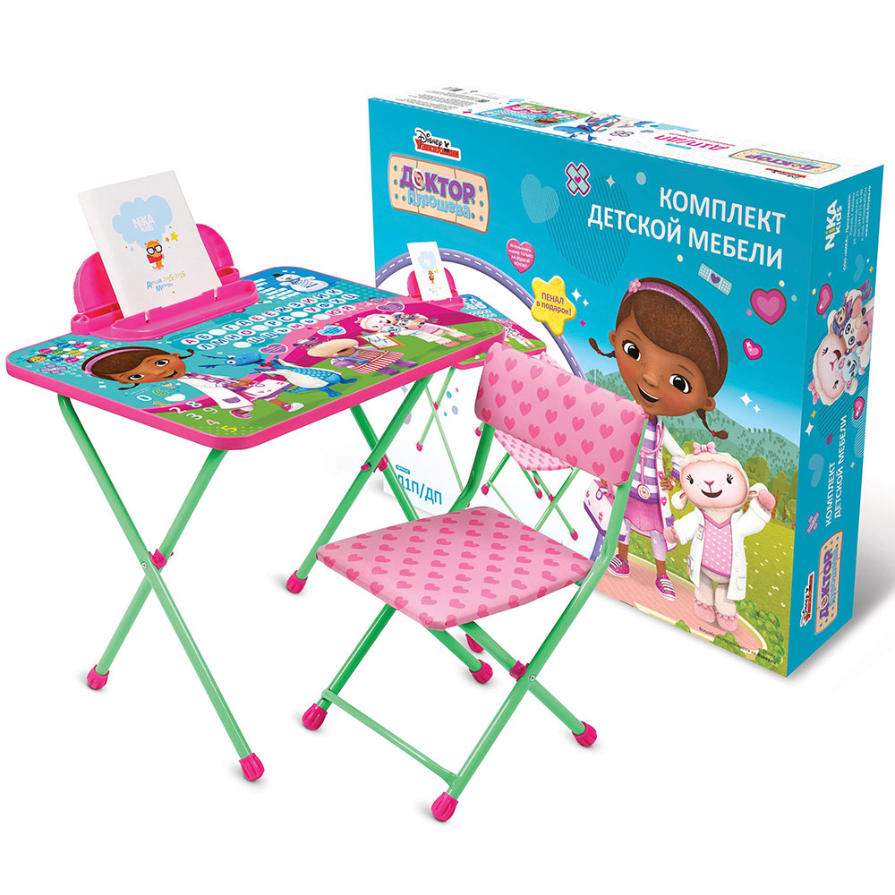 Купить Набор детской мебели Disney - Доктор Плюшева, стол 520, пенал, стул мягкий, Ника