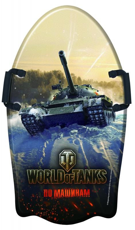 Купить Ледянка с плотными ручками из серии World of Tanks, 92 см., 1TOY