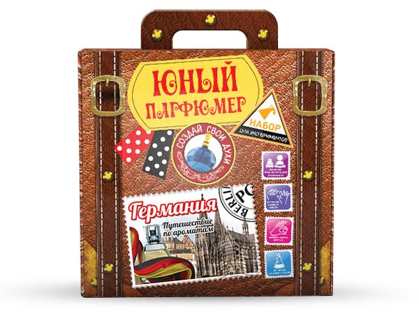 Набор «Юный парфюмер» - «Путешествие по ароматам: Германия»Юный парфюмер<br>Набор «Юный парфюмер» - «Путешествие по ароматам: Германия»<br>