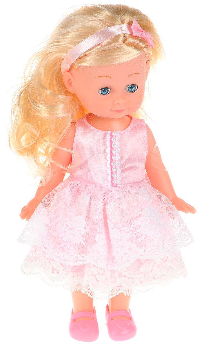 Озвученная кукла Карапуз, 30 смКуклы Карапуз<br>Озвученная кукла Карапуз, 30 см<br>