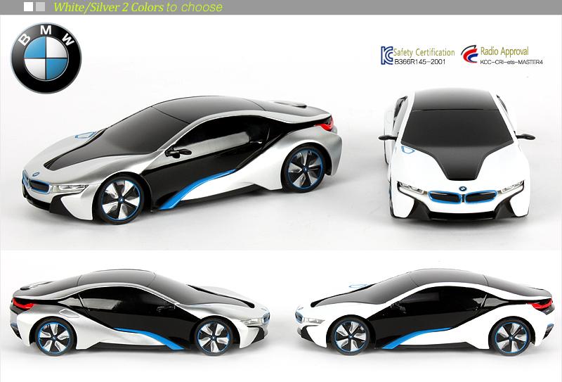 Радиоуправляемый автомобиль - BMW I8, 1:24Машины на р/у<br>Радиоуправляемый автомобиль - BMW I8, 1:24<br>