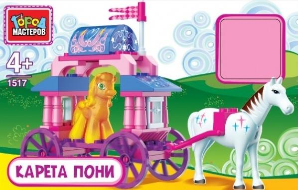Конструктор - Карета с пони с фигуркойГород мастеров<br>Конструктор - Карета с пони с фигуркой<br>