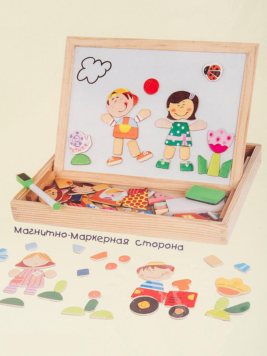 Чудо-чемоданчик Друзья с доской для рисования, меловой доской и фигурками на магнитах
