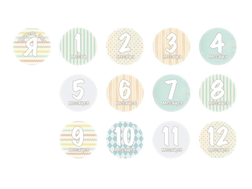 Купить Набор стикеров Stick'n Click - Нежный возраст, Happy line