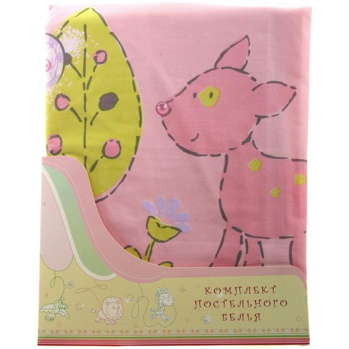 Постельное белье Little Friend, 3 предмета, цвет – розовыйДетское постельное белье<br>Постельное белье Little Friend, 3 предмета, цвет – розовый<br>