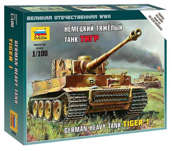 Модель сборная - Немецкий тяжёлый танк Т-VI ТигрМодели танков для склеивания<br>Модель сборная - Немецкий тяжёлый танк Т-VI Тигр<br>