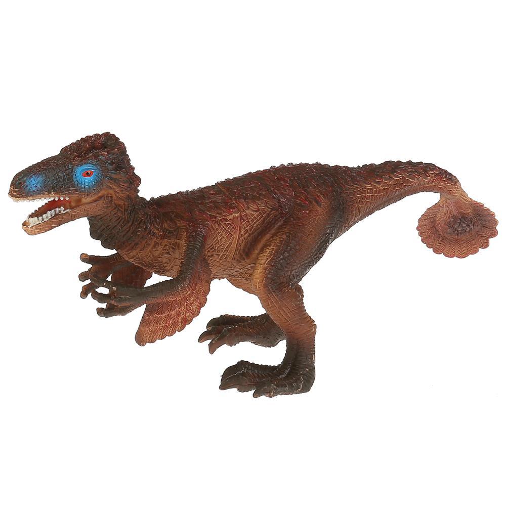 Купить Игрушка пластизоль - динозавр Дилофозавр, Играем вместе