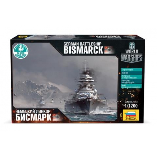 Сборная модель - немецкий линкор БисмаркМодели кораблей для склеивания<br>Сборная модель - немецкий линкор Бисмарк<br>