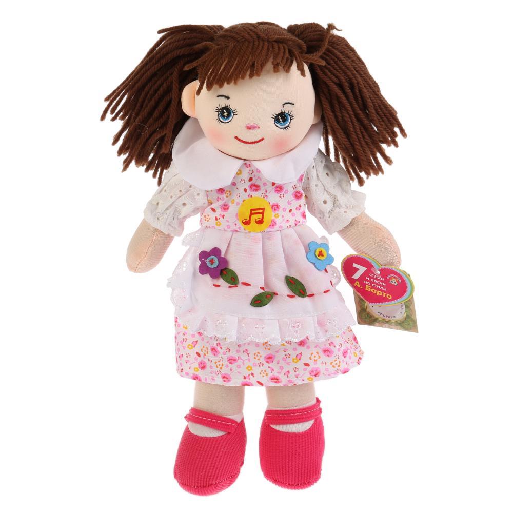 Купить Игрушка мягкая - Кукла 30 см. озвученная, 5 песен и 2 стихотворения А. Барто, Мульти-Пульти