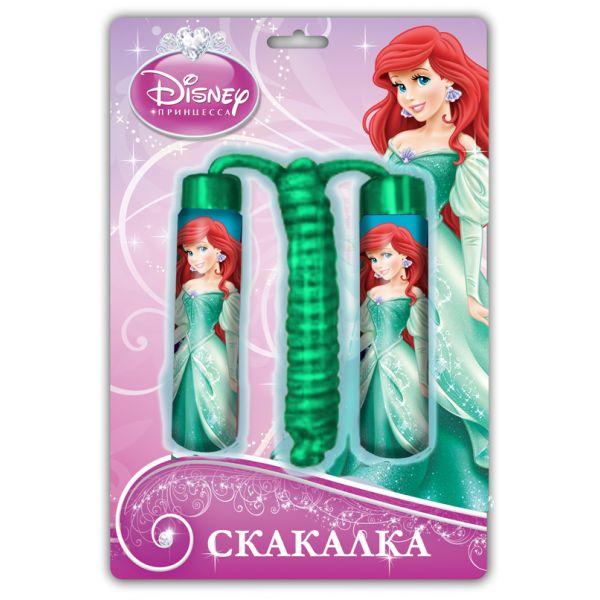 Скакалка детская Disney - РусалочкаСкидки до 70%<br>Скакалка детская Disney - Русалочка<br>