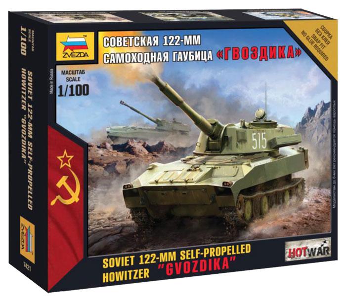 Модель сборная - Советская самоходная гаубица ГвоздикаМодели танков для склеивания<br>Модель сборная - Советская самоходная гаубица Гвоздика<br>