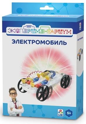 Набор Экспериментариум - Электромобиль