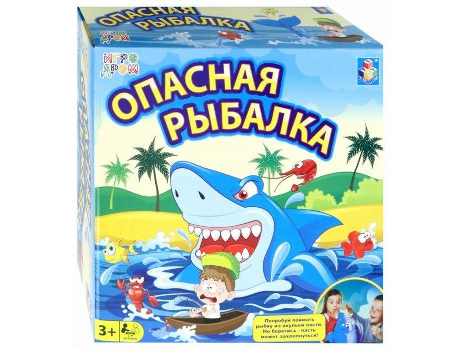 картинка Игра настольная из серии Игродром - Опасная рыбалка от магазина Bebikam.ru