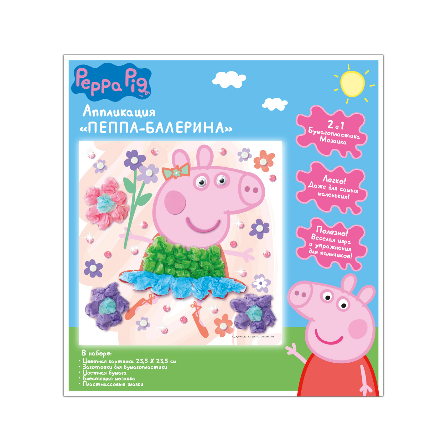 Аппликация - Пеппа Балерина с мозаикойСвинка Пеппа (Peppa Pig )<br>Аппликация - Пеппа Балерина с мозаикой<br>