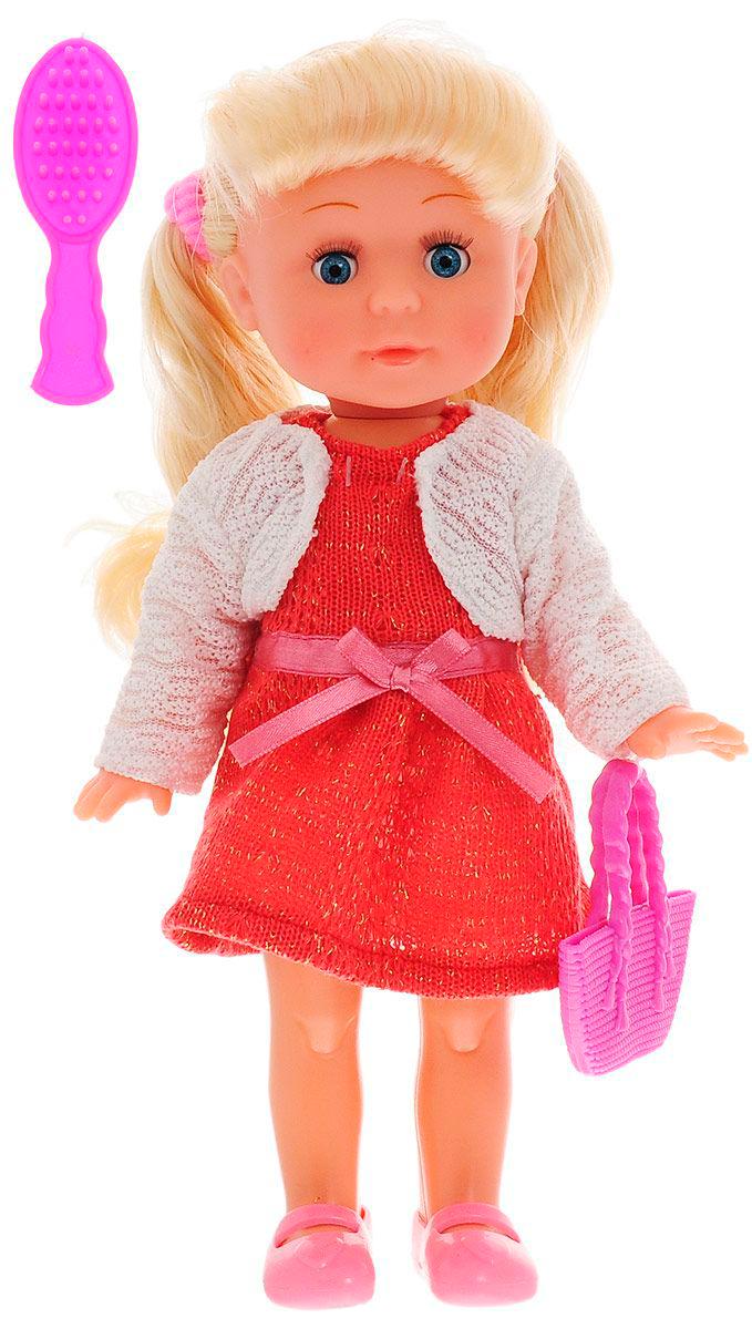 Озвученная кукла – Карапуз, 30 см, закрываются глазаКуклы Карапуз<br>Озвученная кукла – Карапуз, 30 см, закрываются глаза<br>