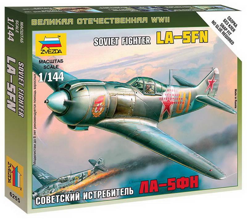 Модель сборная - Советский истребитель Ла-5ФНМодели самолетов для склеивания<br>Модель сборная - Советский истребитель Ла-5ФН<br>