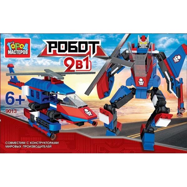 Купить Конструктор – 2 в 1 Робот с вертолётом, 157 деталей, Город мастеров