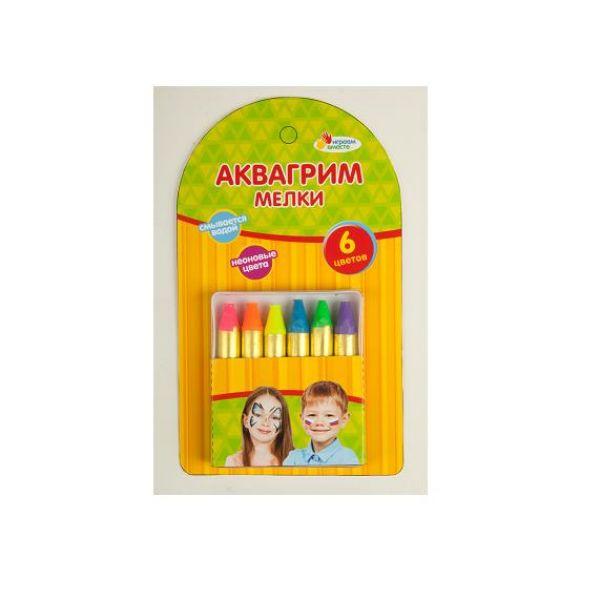 Аквагрим – мелки Multiart, 6 цветов, неоновыеГрим для лица и тату<br>Аквагрим – мелки Multiart, 6 цветов, неоновые<br>