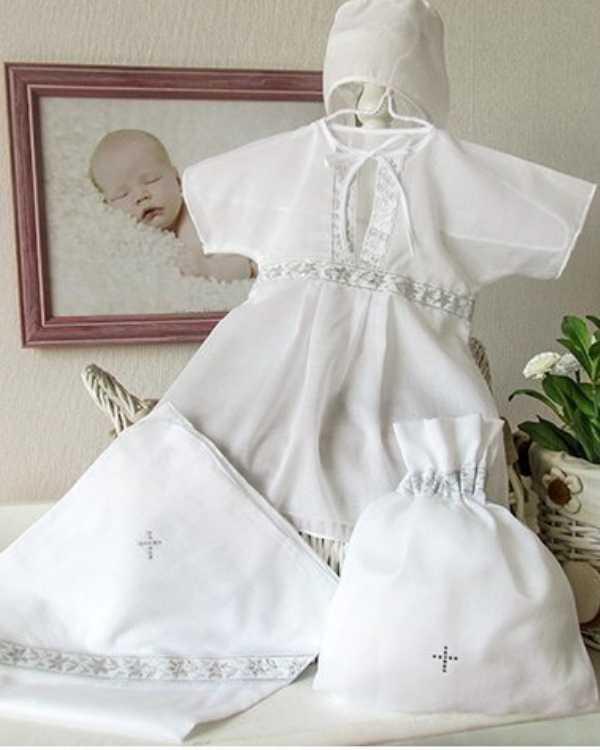 Крестильный набор для девочки – Классика, 4 предмета, белый/серебро, 3-6 месяцев