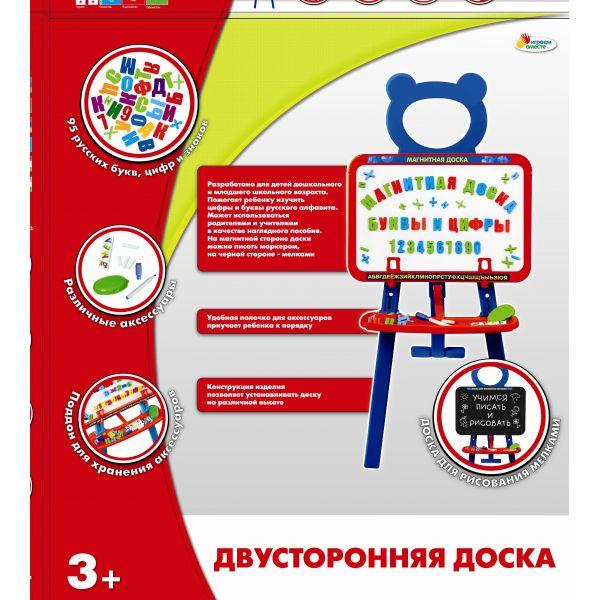 Двусторонняя доска для рисования и с магнитными русскими буквами и цифрамиМольберты<br>Двусторонняя доска для рисования и с магнитными русскими буквами и цифрами<br>