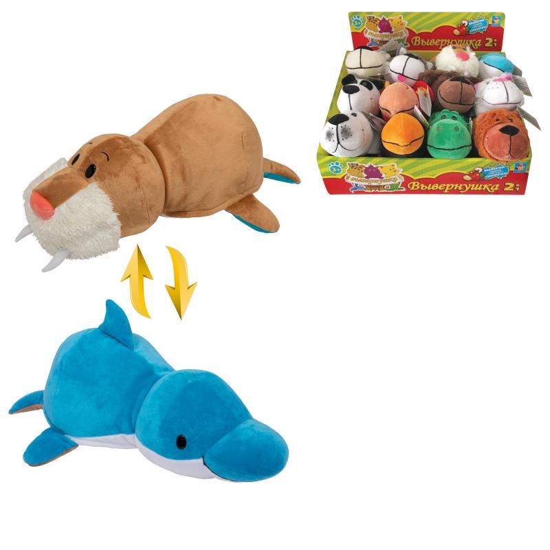 Купить Плюшевая игрушка Вывернушка 2 в 1 - Морж-Дельфин, 20 см, 1TOY