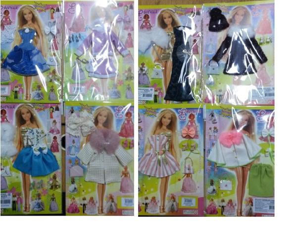 Купить Одежда для кукол, 8 видов, Евгения