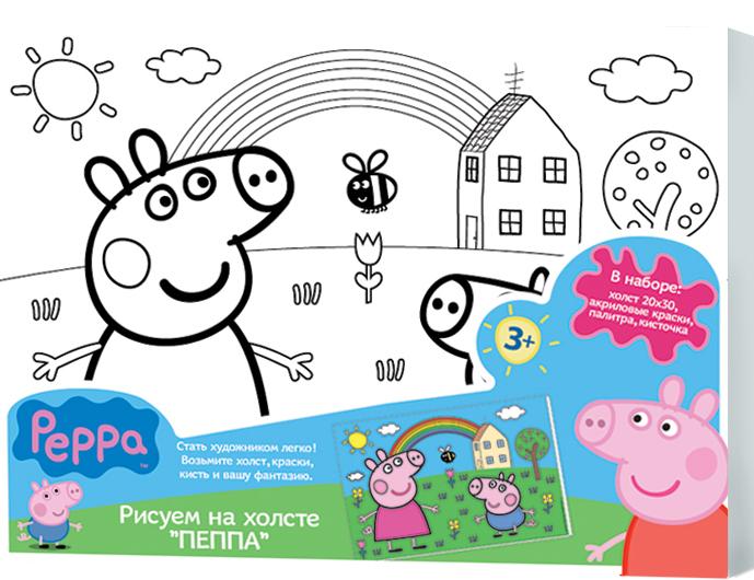 Peppa Pig. Рисуем на холсте ПеппаСвинка Пеппа Peppa Pig<br>Peppa Pig. Рисуем на холсте Пеппа<br>