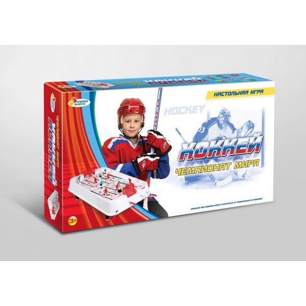 Детская настольная игра «Хоккей» - Настольный хоккей, артикул: 121957
