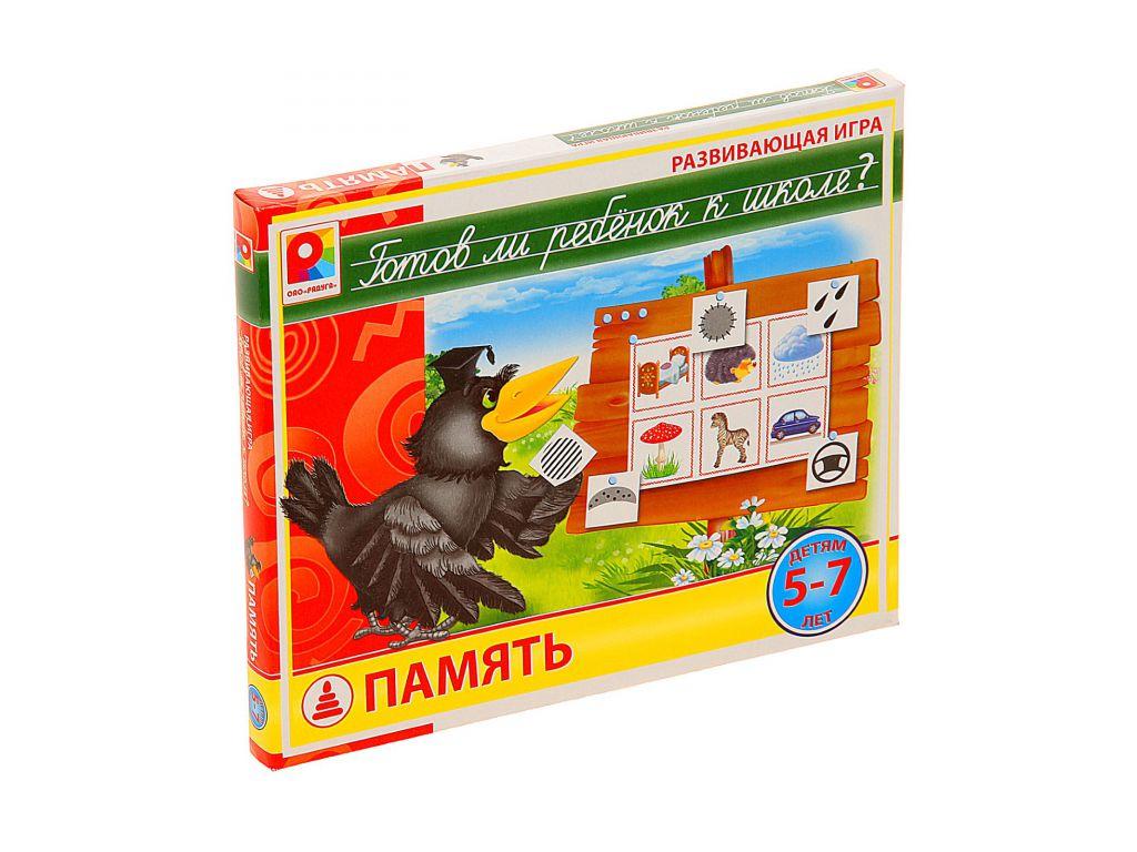 Настольная игра - ПамятьРазвивающие<br>Настольная игра - Память<br>
