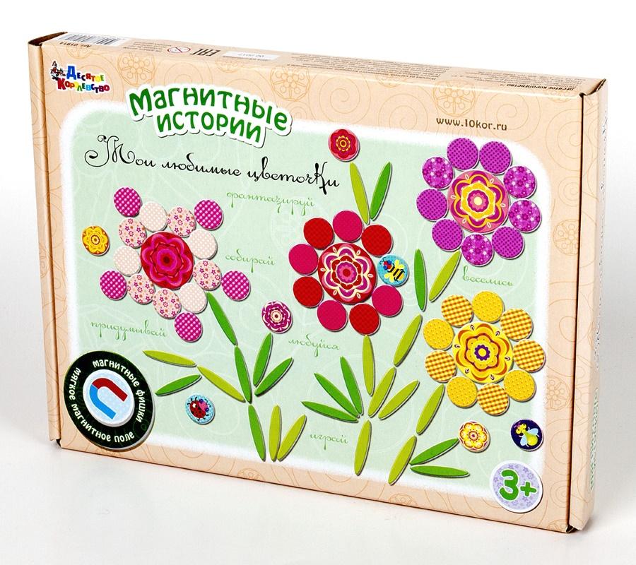 Игра магнитная развивающая - Магнитные истории. Мои любимые цветочкиРазвивающие<br>Игра магнитная развивающая - Магнитные истории. Мои любимые цветочки<br>