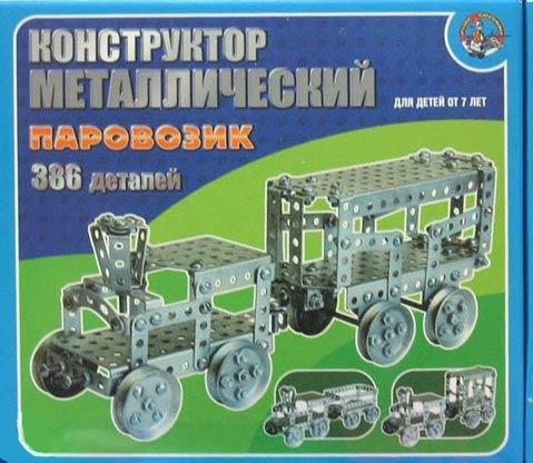 Конструктор металлический. ПаровозикМеталлические конструкторы<br>Конструктор металлический. Паровозик<br>