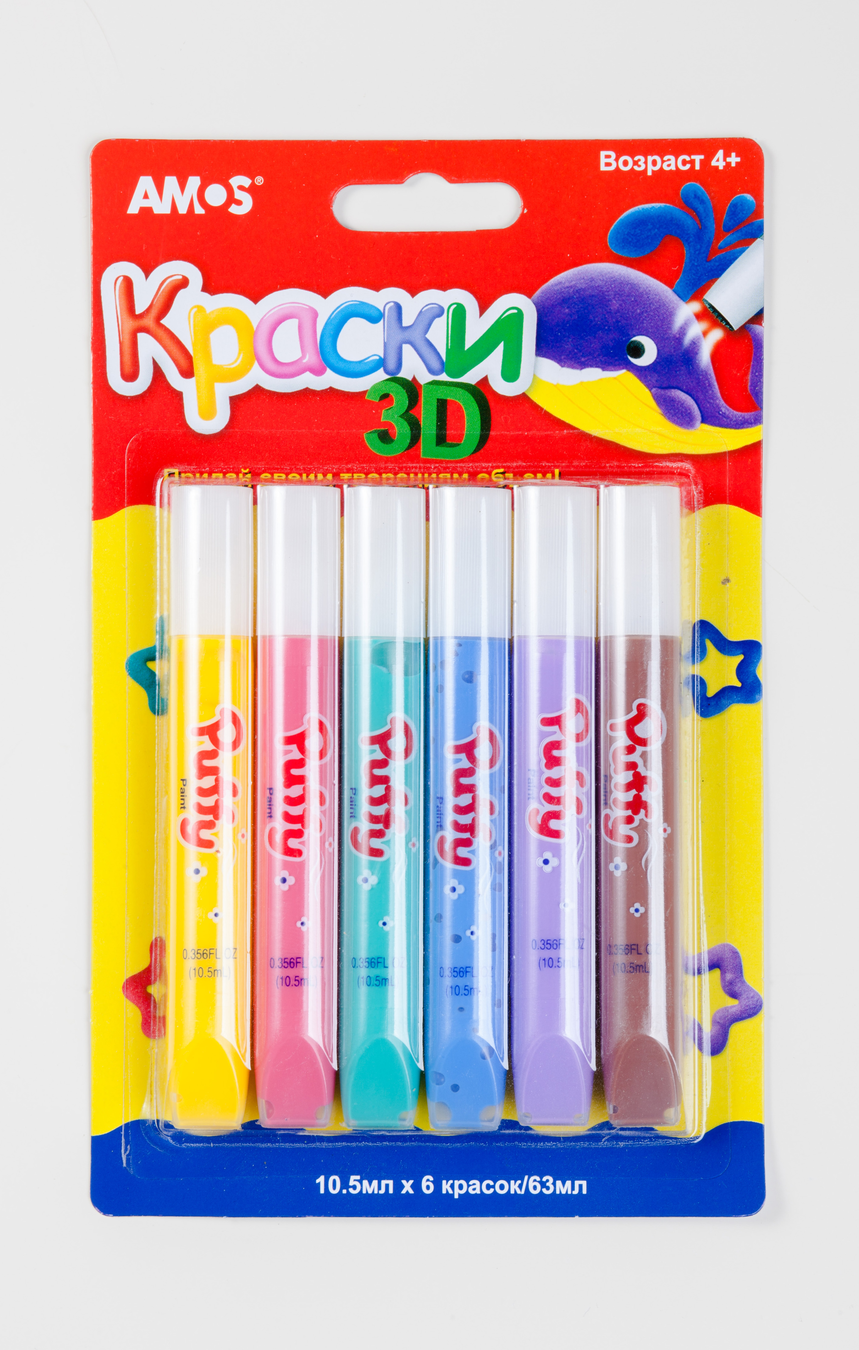 Краски объемные – Puffy, 6 цветовКраски<br>Краски объемные – Puffy, 6 цветов<br>