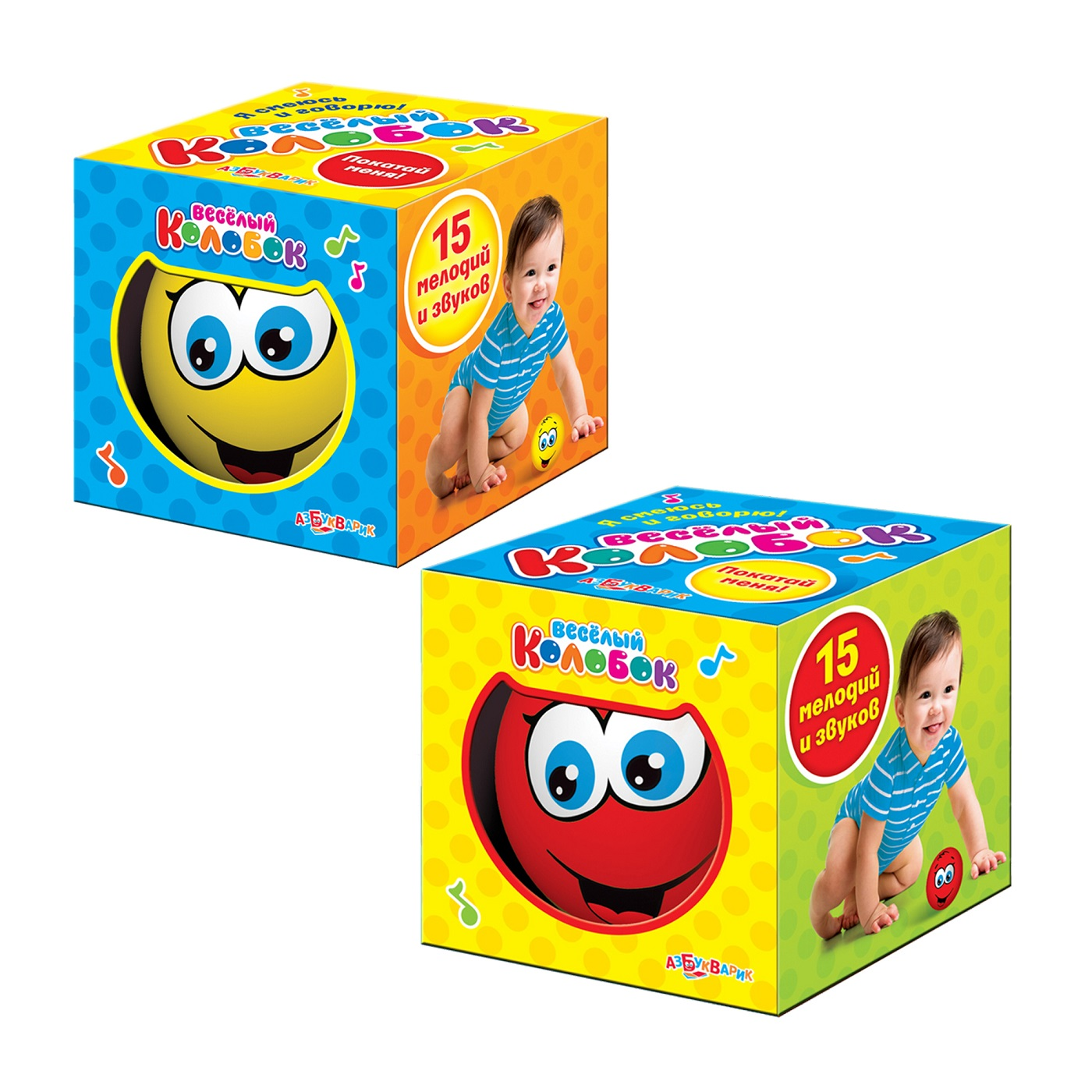 Игрушка музыкальная - Веселый колобок, 15 мелодий и звуковИнтерактив для малышей<br>Игрушка музыкальная - Веселый колобок, 15 мелодий и звуков<br>