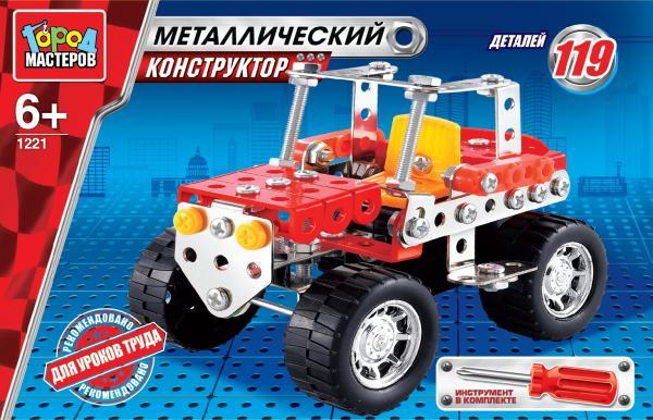 Конструктор металлический - ДжипГород мастеров<br>Конструктор металлический - Джип<br>