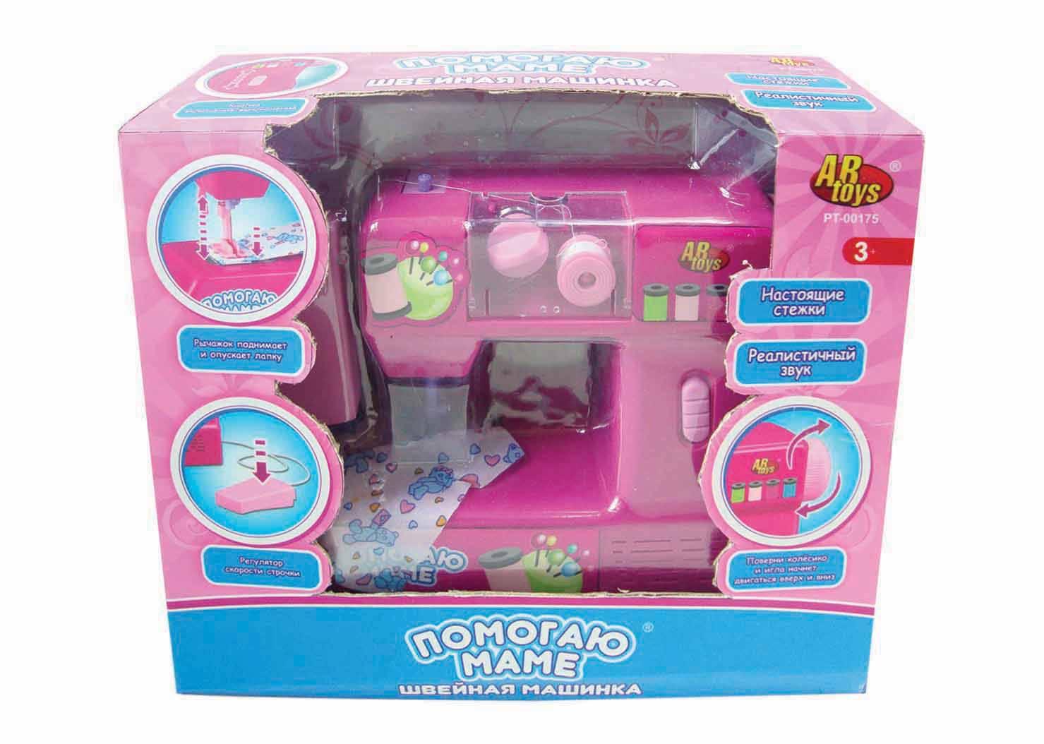 Набор игровой серии Помогаю Маме - Швейная машинкаУборка дома, стирка, глажка<br>Набор игровой серии Помогаю Маме - Швейная машинка<br>