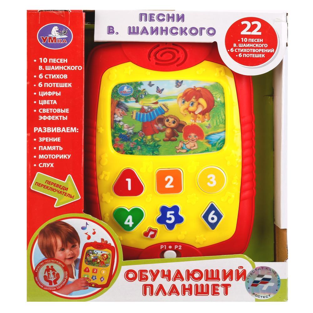 Купить Обучающий планшет с песнями В. Шаинского, стихотворения и потешки sim), Умка