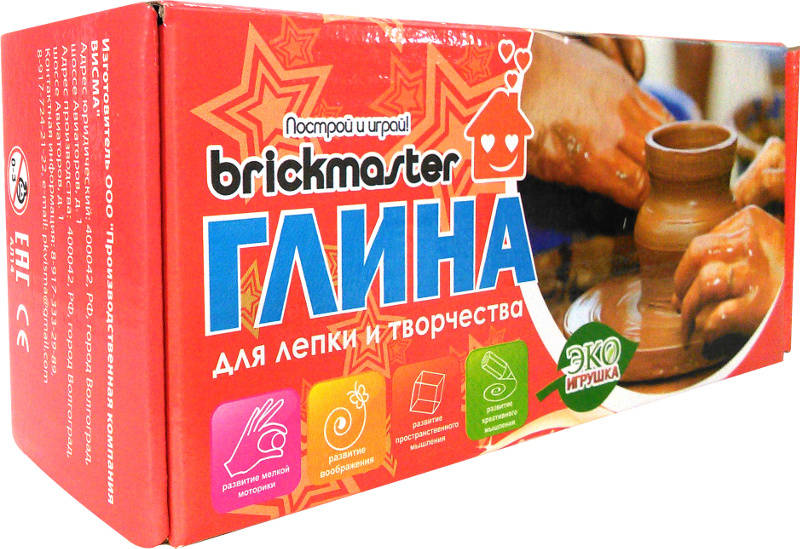 Купить Глина для лепки и творчества «БрикМастер» 1000 грамм, Висма