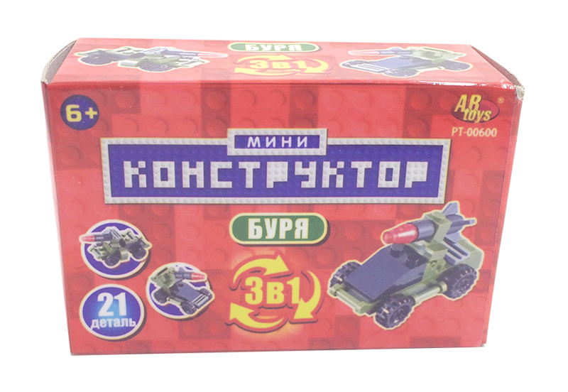 Конструктор Мини - Боевые транспортные средства, 3 в 1Конструкторы других производителей<br>Конструктор Мини - Боевые транспортные средства, 3 в 1<br>